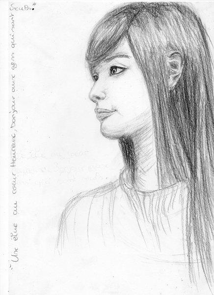 6th age le site officiel rebirth of humanity dessin manga - Site dessin manga ...